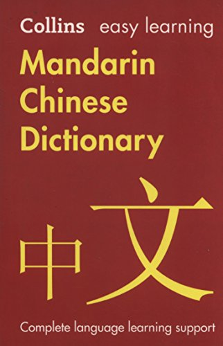 Easy Learning Mandarin Chinese Dictionary (Collins Easy Learning Chinese)