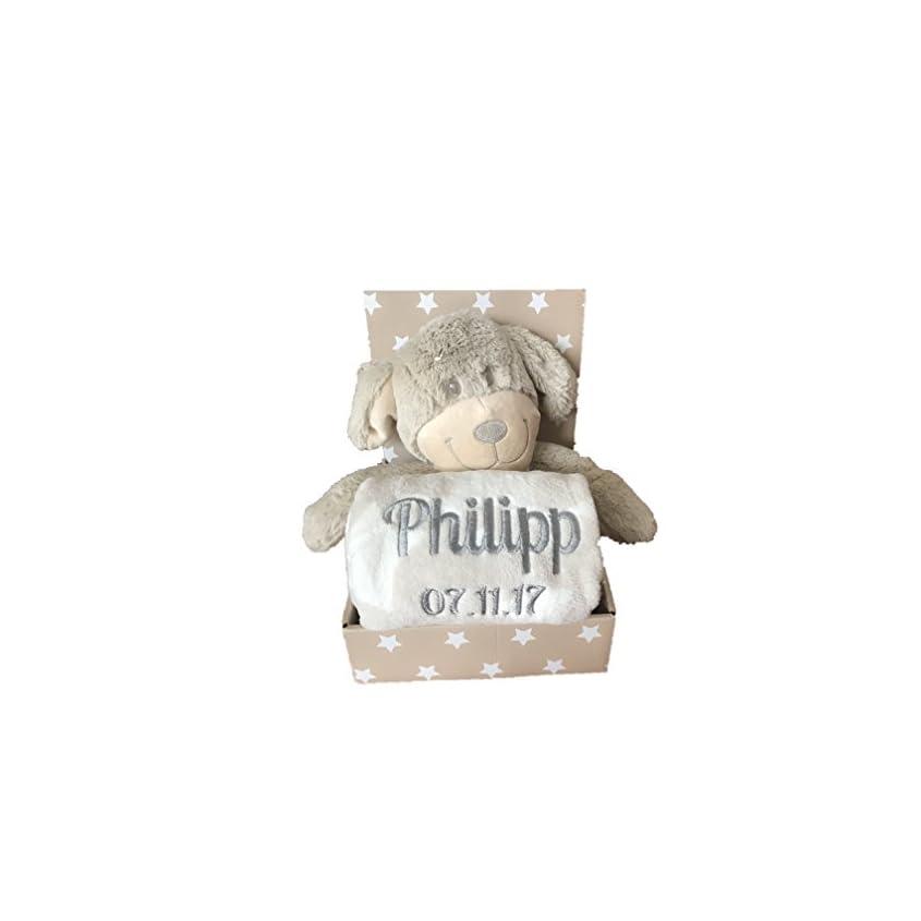 Kinder Baby Set mit Name und Geburtsdatum bestickt (auf der Decke) inkl. Plüsch Stofftier - Geschenk Taufe Geburt 1