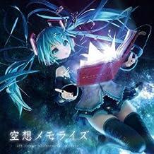 Vocaloid Album