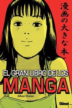 Portada del libro El gran libro de los manga 1 (Viñetas)