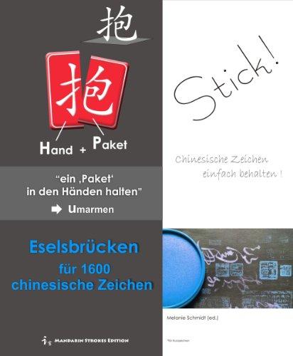 STICK-Eselsbrücken für 1600 chinesische Zeichen