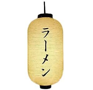 Amazon.de: Black Temptation Japanisches Sushi-Restaurant