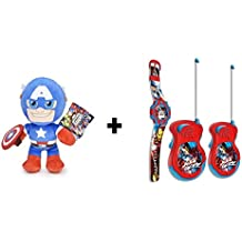 Los Vengadores (The Avengers) - Pack Peluche Capitan America 30cm Calidad super soft + Reloj digital & Walkie Talkies