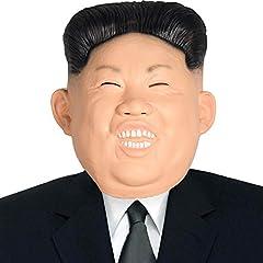 Idea Regalo - Finalshow Kim Jong Un Maschera Latex Halloween Festa Costume Uomo Testa per la Gife Natale Gomma Maschere