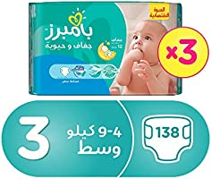 Pampers Active Baby Value Pack, Size 3 3x46 Diapers