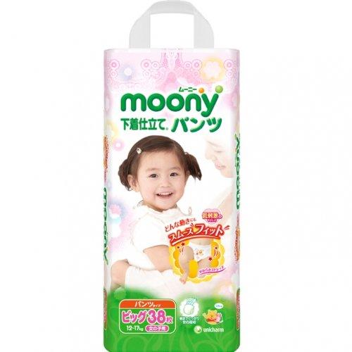 japanische-windeln-panties-nappies-moony-pbl-girl-12-17kg-38-pc