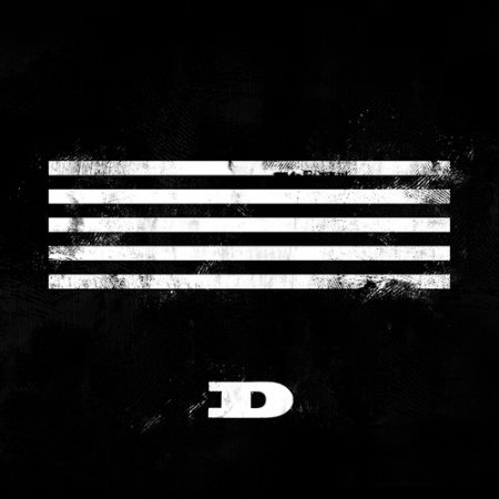 YG Entertainment Bigbang - Made Series [D Random ver.] CD+24p Booklet+Photocard+Puzzle Ticket