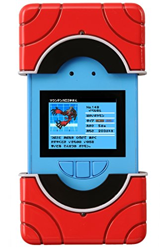 Pokemon Pokédex XY (Elektronische Pokemon Pokedex)