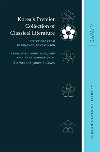 Korea's Premier Collection of Classical Literature: Selections from Sŏ Kŏjŏng's Tongmunsŏn (Korean Classics Library: Historical Materials Book 5) (English Edition)
