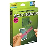Security-Lock-by-Tenyo-Magic-original-item-Magie-mit-Tuch-Zaubertricks-und-Magie
