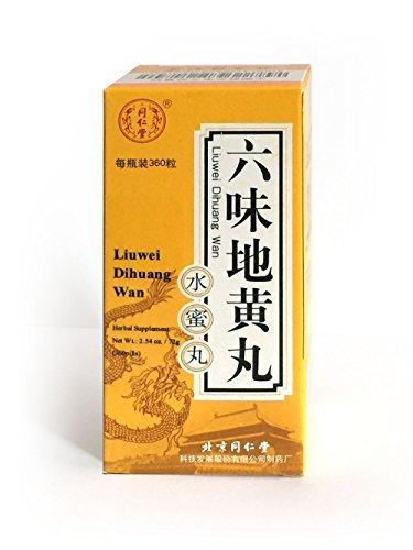 1-x-liu-wei-di-huang-wan-by-beijing-tong-ren-tang