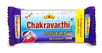Royal Chakravarthi active wash Detergent cake, pack of 12