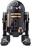 Sphero App-fähige Droid (R2-Q5)