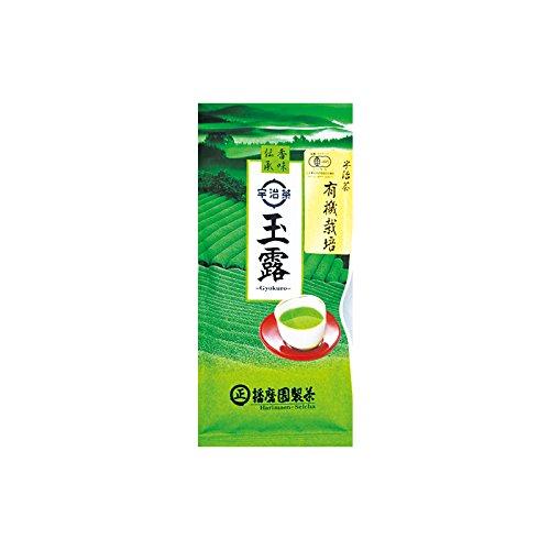 tokyo-matcha-selection-tea-jas-certified-premium-harima-en-tea-organic-kyoto-uji-gyokuro-green-tea-8