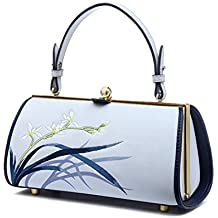 Leather Top-Handle Evening Bags Clutches Purses