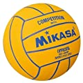 Mikasa Official Weight & Size Training Aqua Sports Competition Water Polo Ball