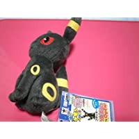 Comparador de precios MY Pokemon collection No178 Blackie Pokemon Best Wish theater version stuffed toy - precios baratos