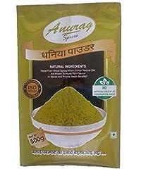 Anurag Spices Dhaniya Powder (Pack of 2), 500gm; Dha P - 500
