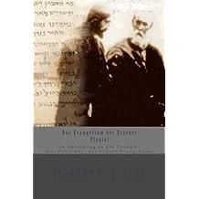 Das Evangelium der Essener Plagiat: Das Neue Testament ist ein zweckdienlich verändertes Plagiat des Evangeliums der Essener (Das Geheimnis des wahren Evangeliums)