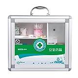 HBWJSH Scatola di Immagazzinaggio della Pillola Scatola di Alluminio della Medicina della Medicina della Medicina Clinica Kit Medico di Emergenza 35x14x30cm (Color : Silver)