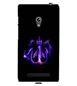 printtech Allah Muslim Back Case Cover for Asus Zenfone 5::Asus Zenfone 5 A500CG