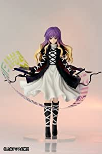 Touhou Project: Byakuren Hiziri (PVC Figure)