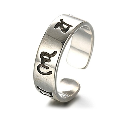 Soa-schmuck (SPIRIT OF AVALON - Ring