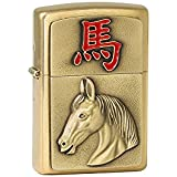 Zippo 2.004.806Year of the Horse 2026,, Brass brossé, Briquet, 5,5x 3,50x 1,5cm