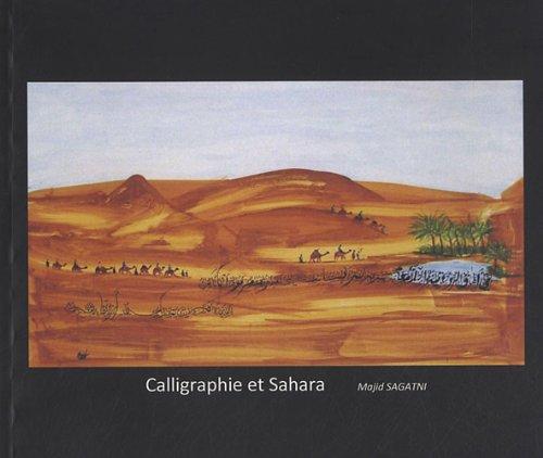 Calligraphie et Sahara