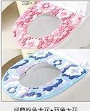 Hacoly 2Pcs Cuscino Coprisedile WC Cuscino per Sedile WC Antibatterico Caldo Copriwater Tappetino Toilette Decorazione Universale-Fiore Blu Rosa A