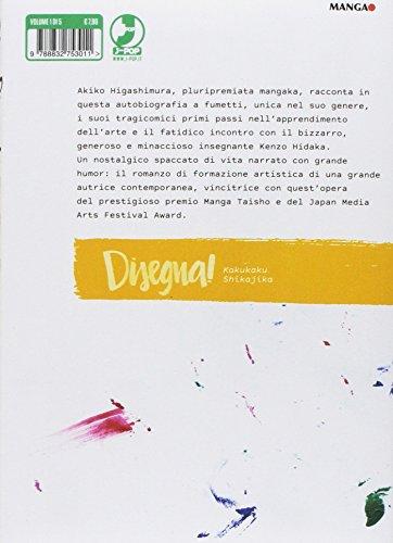 _ Disegna! Kakukaku Shikajika: 1 PDF