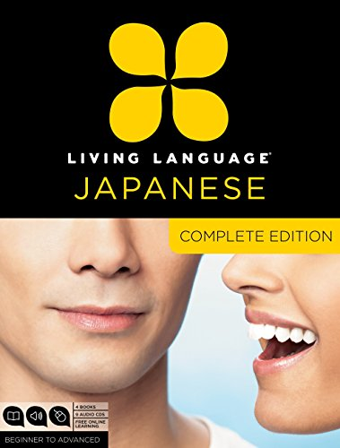 Download pdf living language japanese complete edition beginner living language english complete edition esl ell beginner through advanced course including 3 coursebooks 9 audio cds and free online learning living fandeluxe Gallery