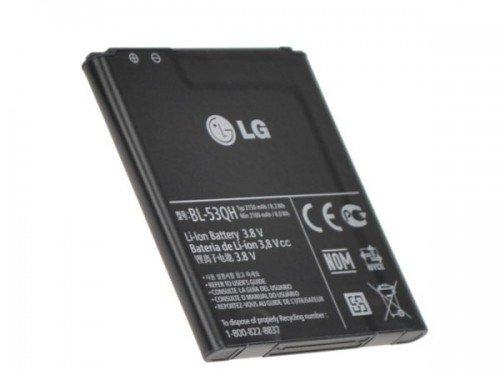 LG Akku BL-53QH / EAC61878601 für Optimus 4X HD P880 / Optimus L9 P760