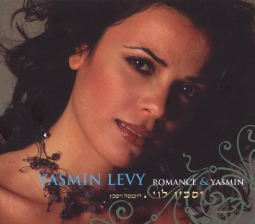 romance-yasmin