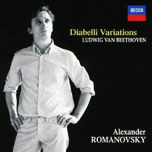 Beethoven: Variations on a Theme of