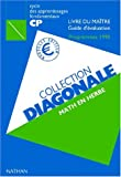 Image de Math en herbe CP. Livre du maître, guide d'évaluation, programmes 1995