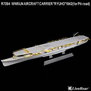 1/700 Japanese Navy Aircraft Carrier Ryuho (short deck) for Etched Parts Set (R7094) (japan import)