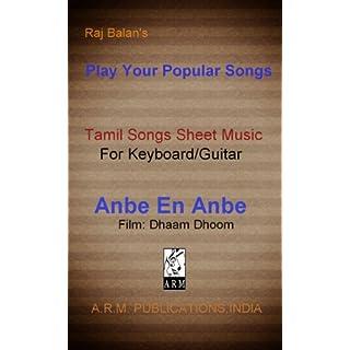 Anbe En Anbe Sheet Music by Raj Balan S