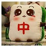 Yuhualiyi123 1pc 15cm 43cm Kreative Lustiger Ausdruck Mahjong Pacify...