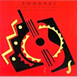 Songhai Vol 1