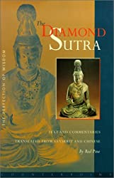 The Diamond Sutra: The Perfection of Wisdom by translator Red Pine (2001-11-02)