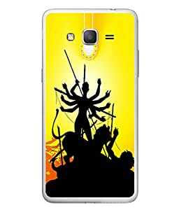 Fuson Designer Back Case Cover for Samsung Galaxy Grand Neo I9060 :: Samsung Galaxy Grand Lite (moon night animal wild forest)