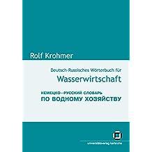 Deutsch-Russisches Wörterbuch fur Wasserwirtschaft