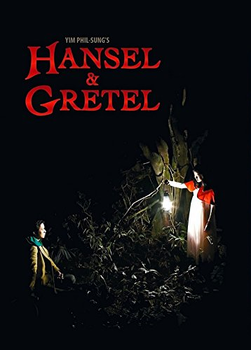 Hansel und Gretel (Korea Film)