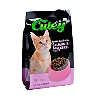 Cutey Dry Cat Food -Salmon and Mackerel, 750g