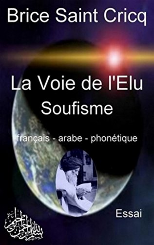 La Voie de l'Elu: Soufisme -      رِسَالَة مكرّس ل التَّصَوف