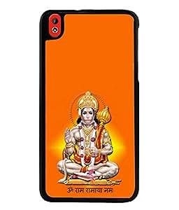 PrintVisa Designer Back Case Cover for HTC Desire 816 :: HTC Desire 816 Dual Sim :: HTC Desire 816G Dual Sim (Ram Rama Ganesh Ganapati Krishna Srikrishna Kisna Kanayya Kanaiyah Mohana)