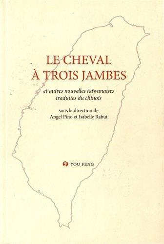 Le cheval  trois jambes : Anthologie historique de la prose romanesque tawanaise moderne Volume 2