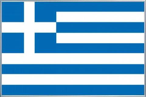 Griechenland Poster und Kunststoff-Rahmen - Flaggen Der Welt (91 x