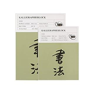 Malzeit Kalligraphieblock 44g-QM, 30 Bg., 24x32cm [Spielzeug]